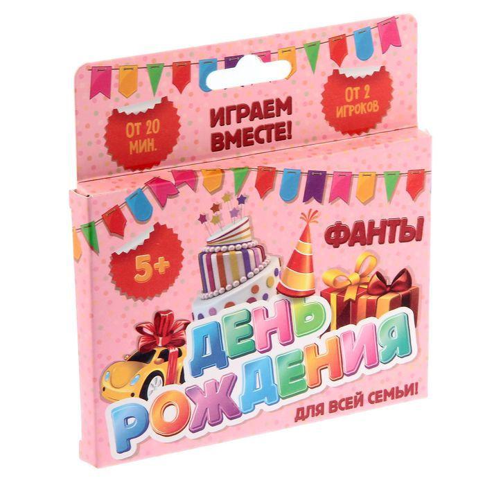 Cценки на день рождения взрослых  Всегда праздник!